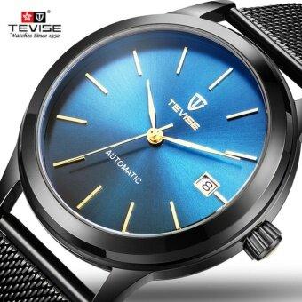 Tevise Luxury Brand Watch Mechanical Watch Men BusinessWristwatches Automatic Watches Men Clock Black Blue - intl