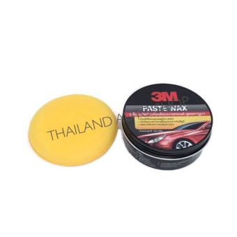 THAILAND 3M PASTE WAX ผลิตภัณฑ์เคลือบเงารถยนต์ สูตรคานูบา 150 กรัม