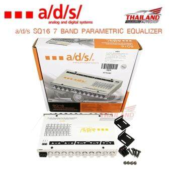 Thailand ปรีแอมป์ 7 แบนด์ A/D/S SQ16