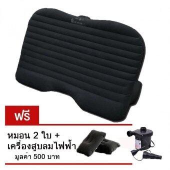 ที่นอนในรถ เปลี่ยนเบาะหลังรถให้เป็นเตียงนอนCar air bed (black)
