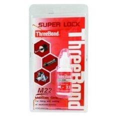 ขาย น้ำยาล็อคเกลียว(น้ำยากันคลาย) Threebond M22 ขนาด 10 ml. แรงยึดปานกลาง