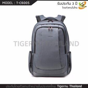 TIGERNU กระเป๋าโน๊ตบุ๊ค กระเป๋าเป้ รุ่น T-B3143 (สีเทาเข้ม)