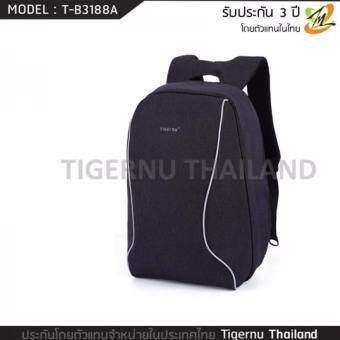TIGERNU กระเป๋าโน๊ตบุ๊ค กระเป๋าเป้ รุ่น T-B3188A (สีดำเทา)