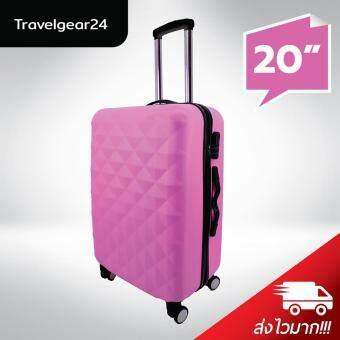 "TravelGear24 กระเป๋าเดินทางขนาด 20"" ลายไดมอน Luggage 20"" Diamond (Pink/สีชมพู)"