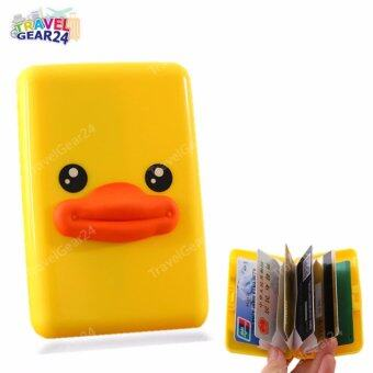 ขอเสนอ กระเป๋านามบัตรซิลิโคน ใส่บัตรเครดิตการ์ด/นามบัตร/ATMSilicone Bag Credit card / business card / ATM Boxกระเป๋าซิลิโคลนลายเป็ด (Yellow/สีเหลือง)
