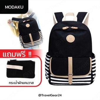 TravelGear24 กระเป๋าเป้ กระเป๋าเด็ก กระเป๋าสะพายหลัง กระเป๋าแฟชั่นผู้หญิง Fashion shoulder bag Backpack (Black/สีดำลายทาง)