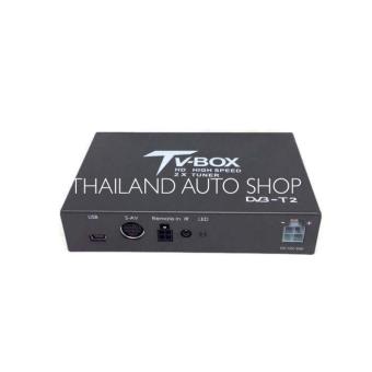 กล่องรับสัญญาณ TV DIGITAL ติดรถยนต์ TV DVB - T2 HD สองเสาสัญญาณ
