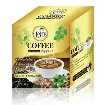 UMB Sacha Inchi coffee & velvet Beans evtraกาแฟถั่วดาวอินคาผสมหมามุ่ยอินเดีย เอ็กซ์ตร้าเพิ่มพลังความเป็นหนุ่มเป็นสาว 12 ซอง 1 กล่อง