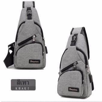 กระเป๋าคาดหน้าอก สายสะพายปรับระดับได้ มีช่องเสียบ Usb ซิบเฉียง แบรนด์ DXYIZU (สีเทาอ่อน)