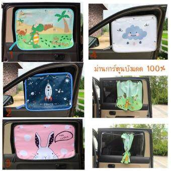 ม่านบังแดดในรถยนต์ กัน UV 100% รูปจรวด