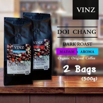 VINZ Coffee Bean Aroma+Madam เมล็ดกาแฟดอยช้าง อาราบิก้า ปลอดสารพิษ คั่วเข้ม 2 ถุง (500 กรัม)