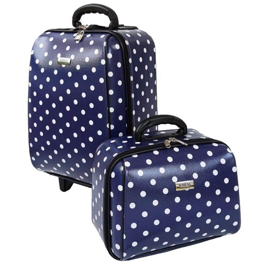 Wheal กระเป๋าเดินทางเซ็ทคู่ 18/14 นิ้ว Code 60018-2 B-Point (Blue)