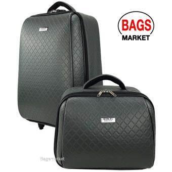 WHEAL กระเป๋าเดินทางเซ็ทคู่ 20/14 นิ้ว ระบบรหัสล๊อค B-Chanel Code F780720-3 (Dark Grey) ลิขสิทธิ์แบรนด์แท้ จากโรงงานผู้ผลิตโดยตรง