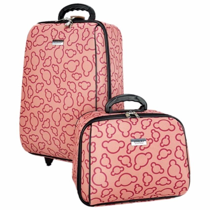 Wheal กระเป๋าเดินทางเซ็ทคู่ 20/14 นิ้ว Code 65020-5 Micky Mouse (Pink)