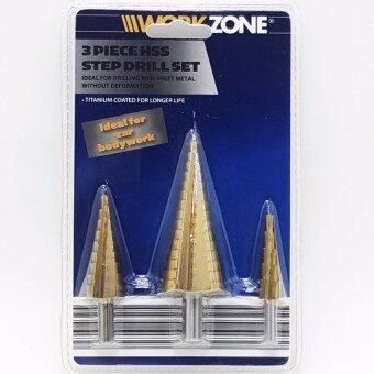 WorkZone step drill ดอกคว้านสเต๊ปชุบไทเทนี่ยม 3ชิ้น เบอร์ 4-32มิล.