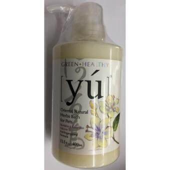 Yu oriental natural herbs bath for Pets Astragalus Energizing Formula(ดอกแอสทรากาลัส) แชมพูสัตว์เลี้ยง400ml