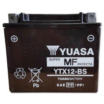 YUASA แบตเตอรี่แห้ง (แยกน้ำ) รหัส YTX-12BS สำหรับ NINJA650R (09-11) VERSYS-650 VULCAN CLASSIC Bonneville Thruxton Scrambler (นำเข้าจากญี่ปุ่น)