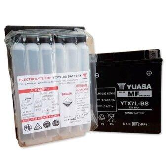 YUASA แบตเตอรี่แห้ง (แยกน้ำ) รหัส YTX-7LBS สำหรับ CB250 CRF-250 CBR-300 KLX-250 BN250 TNT300 (นำเข้าจากญี่ปุ่น)