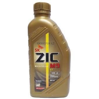 ประกาศขาย Zic M9 4-stroke SAE 10W-40 Fully Syntheticน้ำมันเครื่องสังเคราะห์แท้ 100% สำหรับมอเตอร์ไซค์ 4 จังหวะ (800 mL)