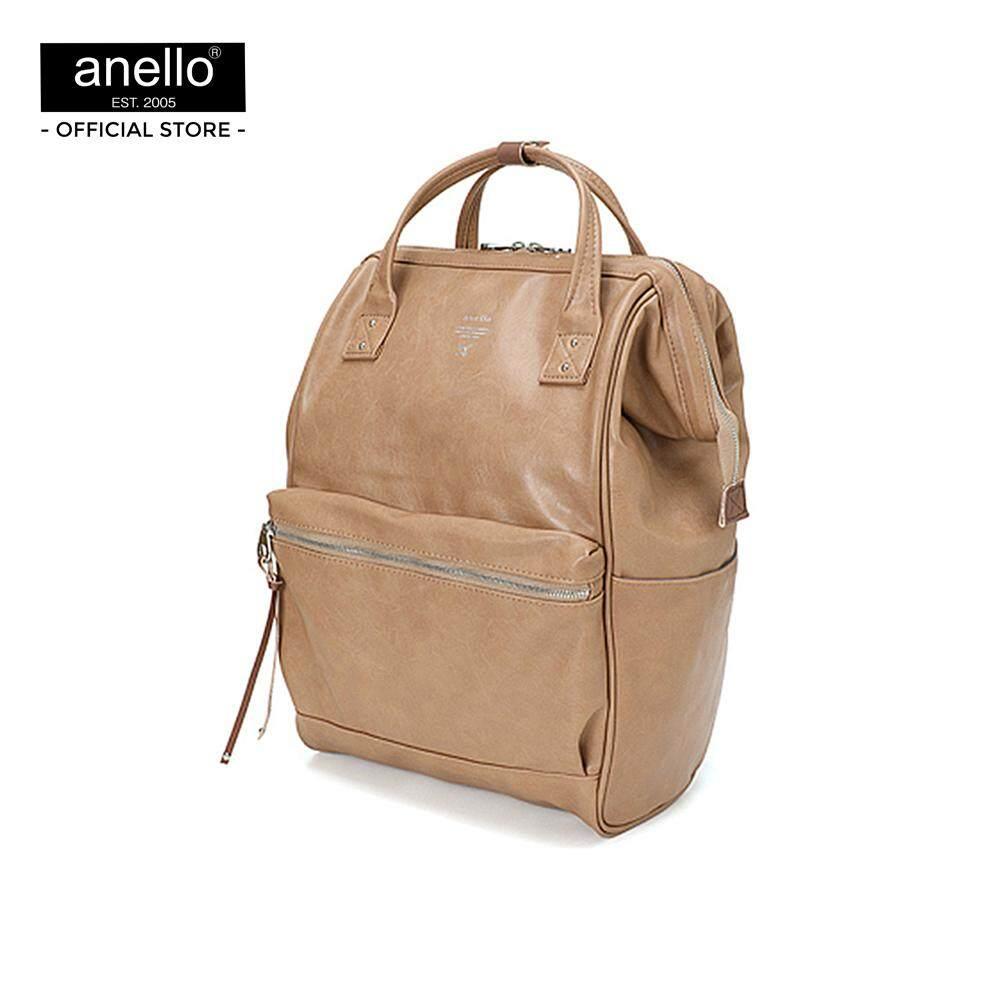 บัตรเครดิตซิตี้แบงก์ รีวอร์ด  สระแก้ว กระเป๋า anello  Premium Mouthpiece Backpack_AT-B1511-BE