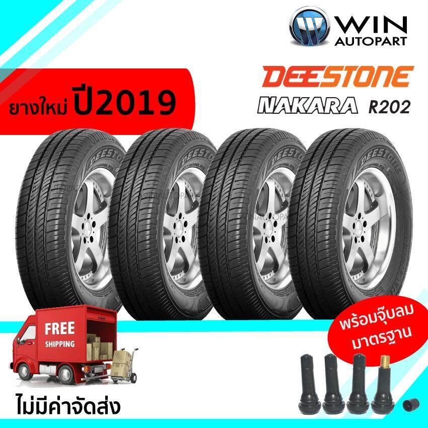 ประกันภัย รถยนต์ 2+ นครสวรรค์ 155/70R12 ยี่ห้อ DEESTONE รุ่น R202 ยางรถเก๋ง ( 1 ชุด : 4 เส้น) ยางปี 2019