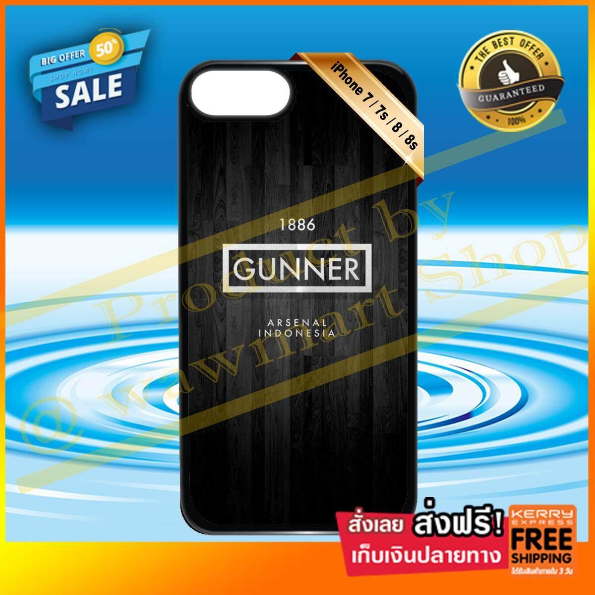 เก็บเงินปลายทางได้ ส่งฟรี!! Kerry!! แฟชั่น เคส มือถือ ไอโฟน สำหรับ I phone 7 / 7S / i Phone 8 / 8S Custom DIY Design Black A16 HD Print สกรีน พิมพ์ลาย ตราสโมสร Gunners ไอ้ปืนโต พรีเมียร์ลีก ขอบ TPU ไม