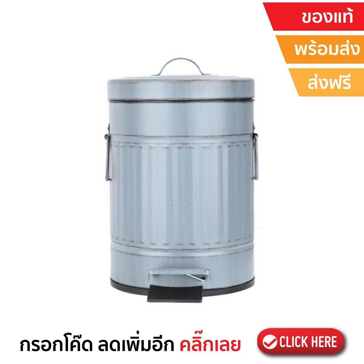 ลดสุดๆ ถังขยะ ถังขยะในบ้าน ถังขยะขาเหยียบ ROUND DUSTBIN GREY ถังขยะเหยียบกลม TINMAN 5L เทา ส่ง kerry เก็บเงินปลายทาง
