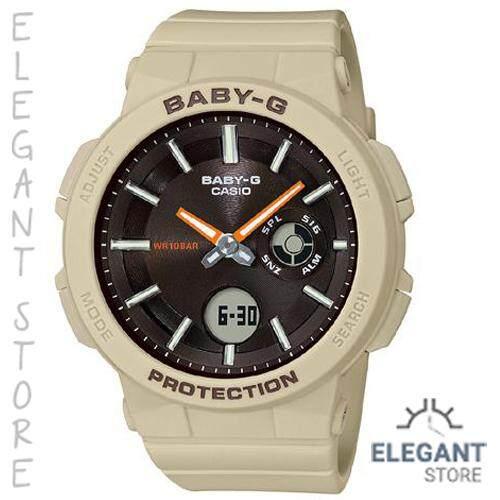 ยี่ห้อนี้ดีไหม  เชียงราย Casio Baby-G BGA-255-5A World Time Womens Watch BGA-255-5ADR