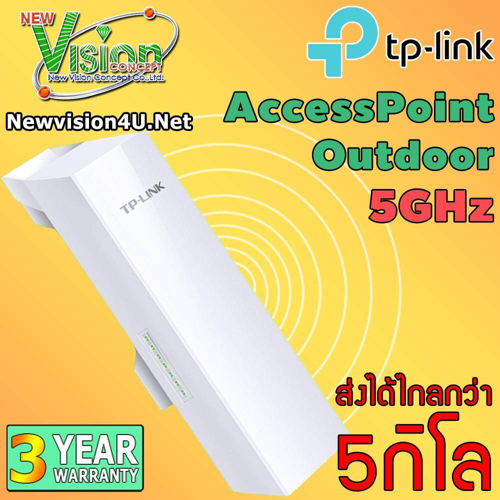 เก็บเงินปลายทางได้ [BEST SELLER] TP-LINK CPE510 5GHz 300Mbps 13dBi High Power Outdoor CPE/Access Point  ส่งโดย Kerry Express / by NewVision4u.net