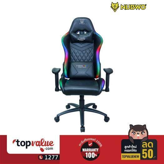การใช้งาน  Nubwo Gaming Chair รุ่น NBCH-X107 - Black