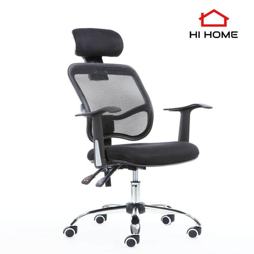 เก้าอี้ เก้าอี้ทำงาน เก้าอี้โฮมออฟฟิต (Black)  รุ่น C Gaming chair Office Chair เก้าอี้ทำงาน เก้าอี้สุขภาพ เก้าอี้คอม เก้าอี้เกม เก้าอี้คอมนั่งสบาย เก้าอี้สำนักงาน เก้าอี้ผู้บริหาร เก้าอี้ทำงาน เฟอร์นิเจอร์สำนักงาน โฮมออฟฟิศ เก้าอี้ประชุม