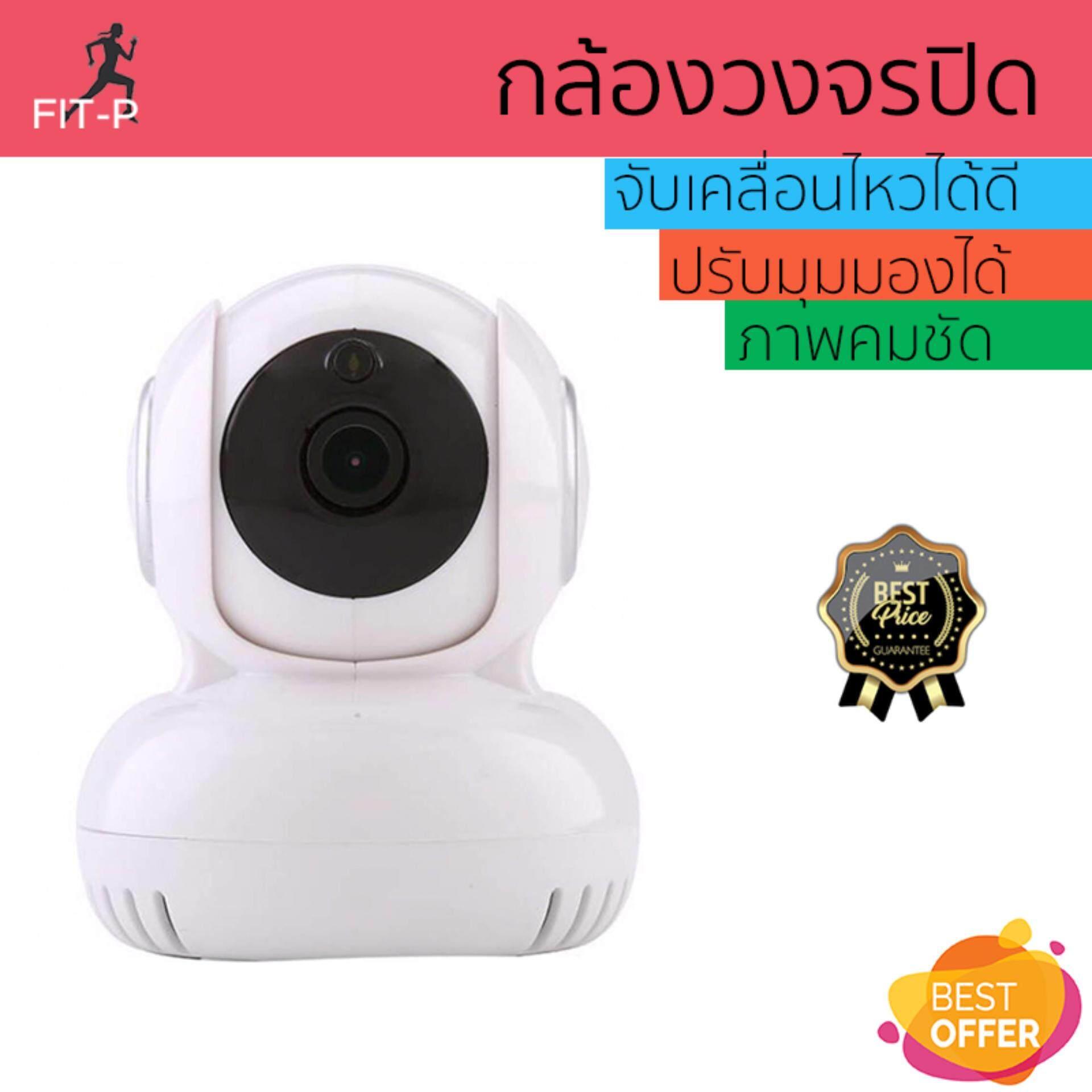 ลดสุดๆ โปรโมชัน กล้องวงจรปิด           LIFESMART กล้องวงจรปิด รุ่น SMARTHOME LS078             ภาพคมชัด ปรับมุมมองได้ กล้อง IP Camera รับประกันสินค้า 1 ปี จัดส่งฟรี Kerry ทั่วประเทศ