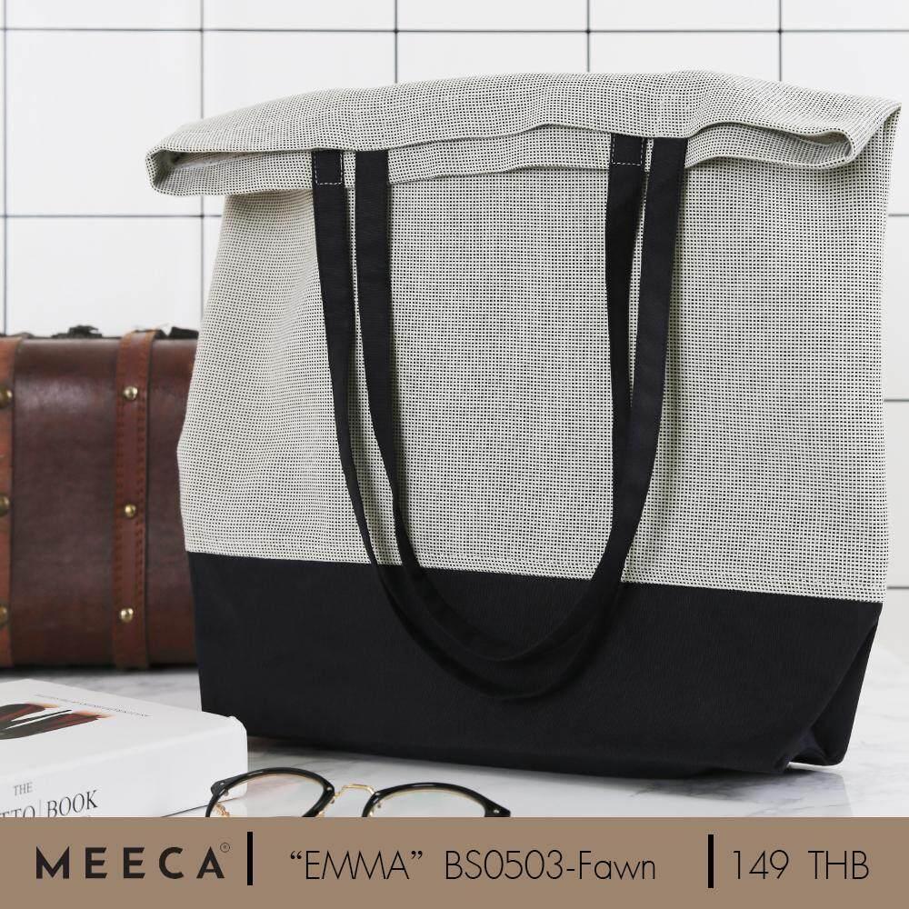 กระเป๋าเป้สะพายหลัง นักเรียน ผู้หญิง วัยรุ่น ระนอง กระเป๋าผ้า  Tote Bags  รุ่น EMMA รหัส BS05 ตัดเย็บพรีเมี่ยม มีซิป มีซับใน มีช่องเล็กด้านใน ขนาด กว้าง 15 นิ้ว ยาว 17 นิ้ว ฐาน 2 นิ้ว