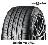 ประกันภัย รถยนต์ 3 พลัส ราคา ถูก เชียงราย Yokohama โยโกฮามา Advan DB Decibel V552 ยางรถยนต์ สำหรับรถเก๋ง ขนาด 15-20 นิ้ว จำนวน 1 เส้น (แถมจุ๊บลมยาง1ตัว)