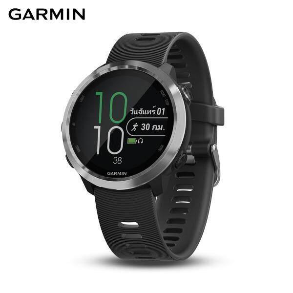 ยี่ห้อไหนดี  นครปฐม GARMIN SMARTWATCH รุ่น Forerunner 645 Music นาฬิกาวิ่ง GPS พร้อมฟังเพลง (รับประกันศูนย์ไทย 1 ปี)