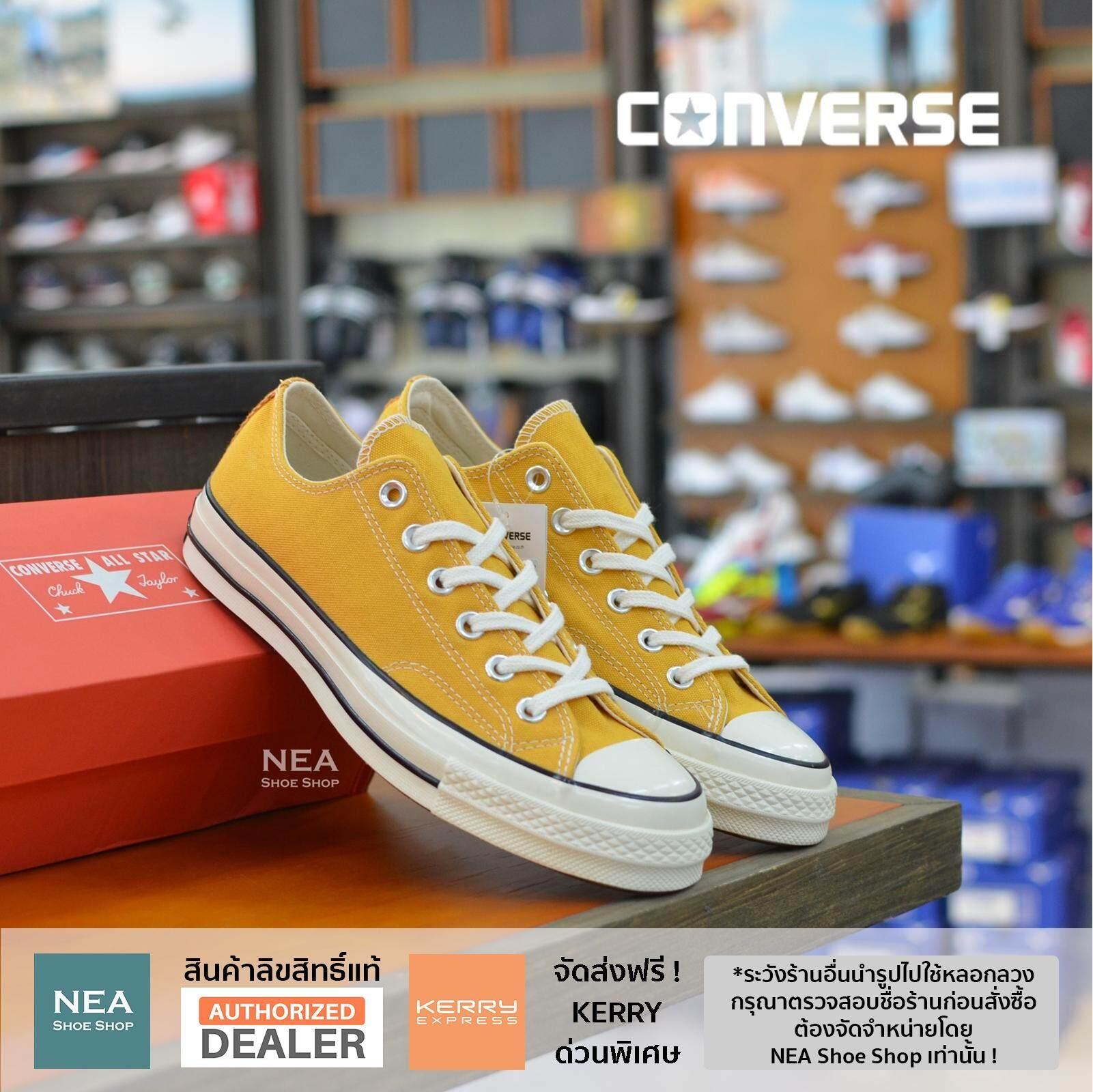 ยี่ห้อนี้ดีไหม  นครพนม [ลิขสิทธิ์แท้] Converse All Star 70 Sunflower Yellow ox (Classic Repro) สีเหลือง รองเท้า คอนเวิร์ส รีโปร 70
