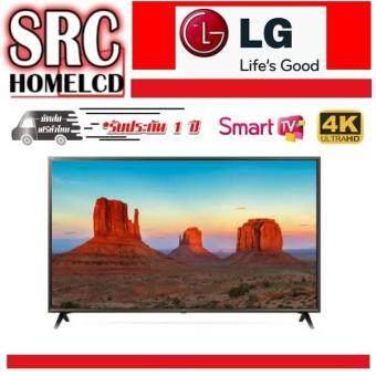 LG UHD TV Smart 4K ขนาด 43 นิ้ว  รุ่น 43UK6200PTA