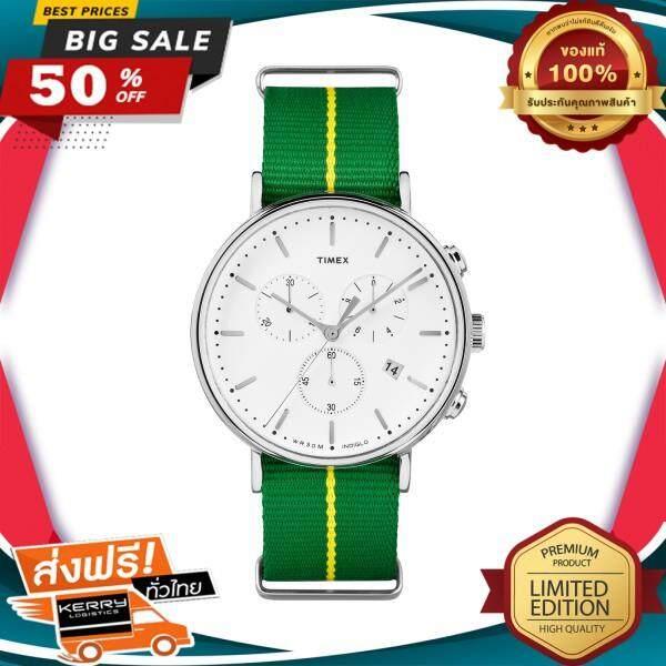เก็บเงินปลายทางได้ WOW! นาฬิกาข้อมือคุณผู้หญิง TIMEX นาฬิกาข้อมือ รุ่น TM-TW2R26900 สีเขียว ของแท้ 100% สินค้าขายดี จัดส่งฟรี Kerry!! ศูนย์รวม นาฬิกา casio นาฬิกาผู้หญิง นาฬิกาผู้ชาย นาฬิกา seiko นาฬิ