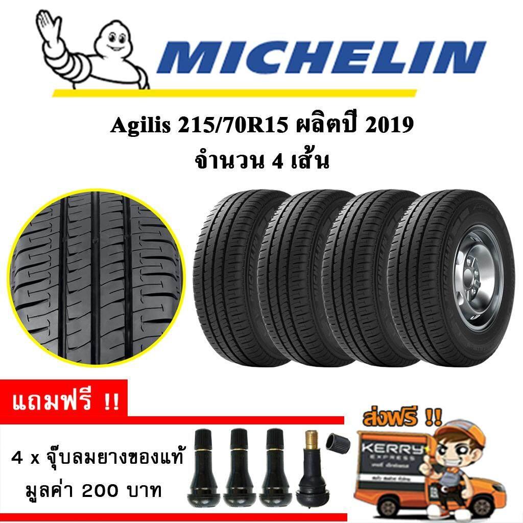 พิจิตร ยางรถยนต์ Michelin 215/70R15 รุ่น Agilis (4 เส้น) ยางใหม่ปี 19 ผ้าใบ8ชั้น