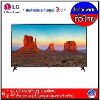 LG UHD TV รุ่น 55UK6300PTE ขนาด 55 นิ้ว IPS webOS 4.0 Smart TV  *** บริการส่งด่วนแบบพิเศษ!ทั่วประเทศ (ทั้งในกรุงเทพและต่างจังหวัด)***