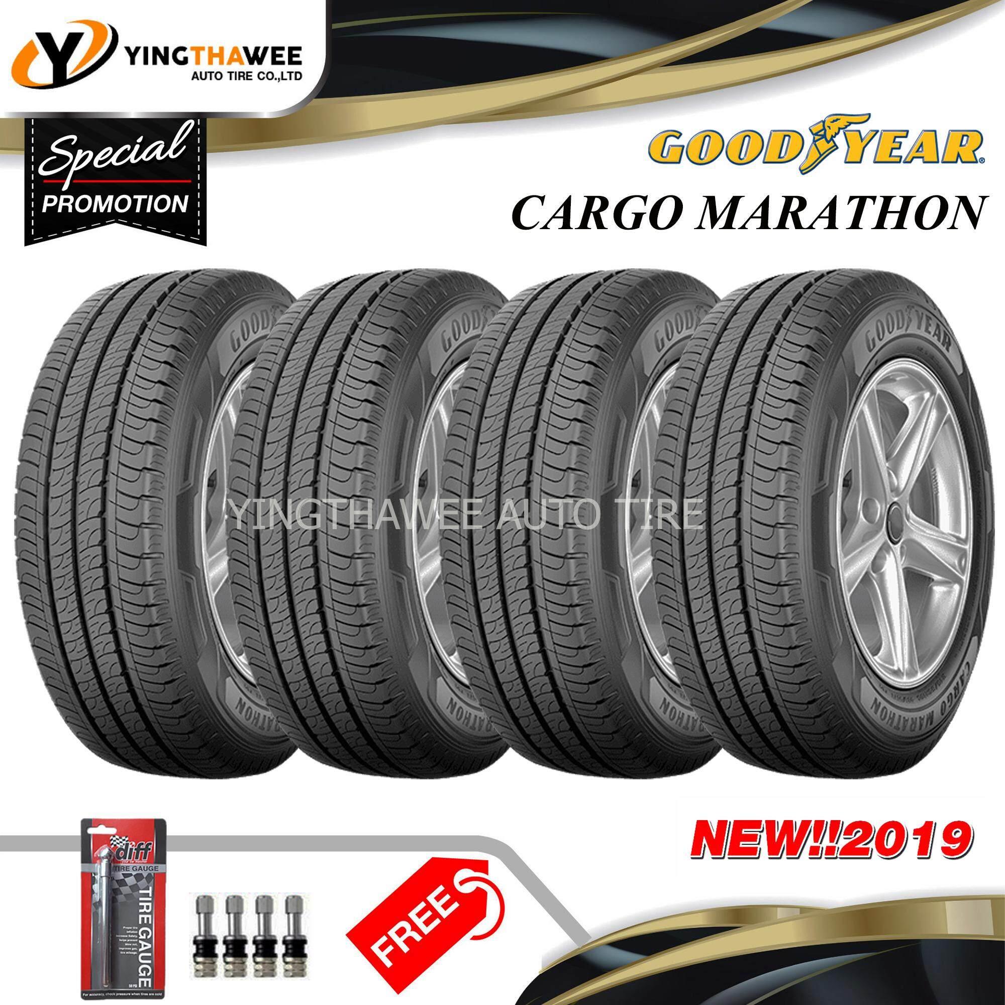 ชัยนาท GOODYEAR ยางรถยนต์ 215/70R16 รุ่น CARGO MARATHON  4 เส้น (ปี 2019) แถมจุ๊บเหล็กแท้ 4 ตัว + เกจวัดลมยาง 1 ตัว