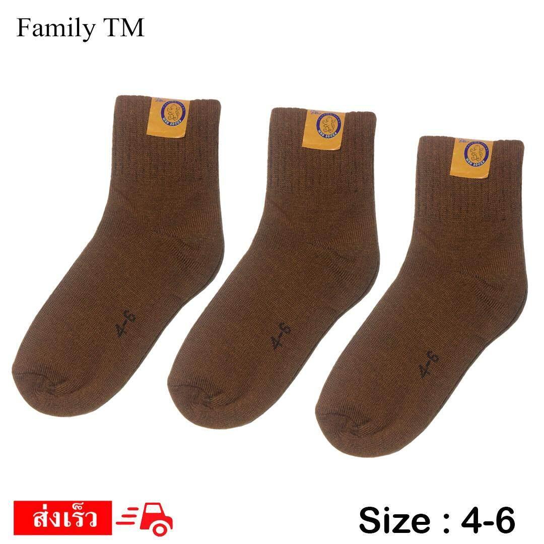 สุดยอดสินค้า!! Family TM จัดส่งโดย Kerry ถุงเท้านักเรียน สีน้ำตาล ผ้าบาง ลายการ์ตูน set 12 คู่