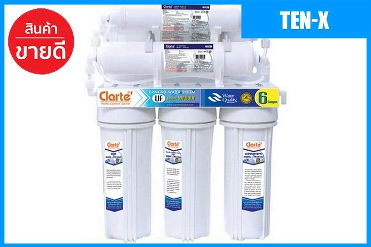 ขายดีมาก! Ten-X เครื่องกรองน้ำดื่ม CLARTE WP60UF  CLARTE  WP60UF เครื่องกรองน้ำ water purifier เก็บเงินปลายทางได้ ส่งด่วน Kerry