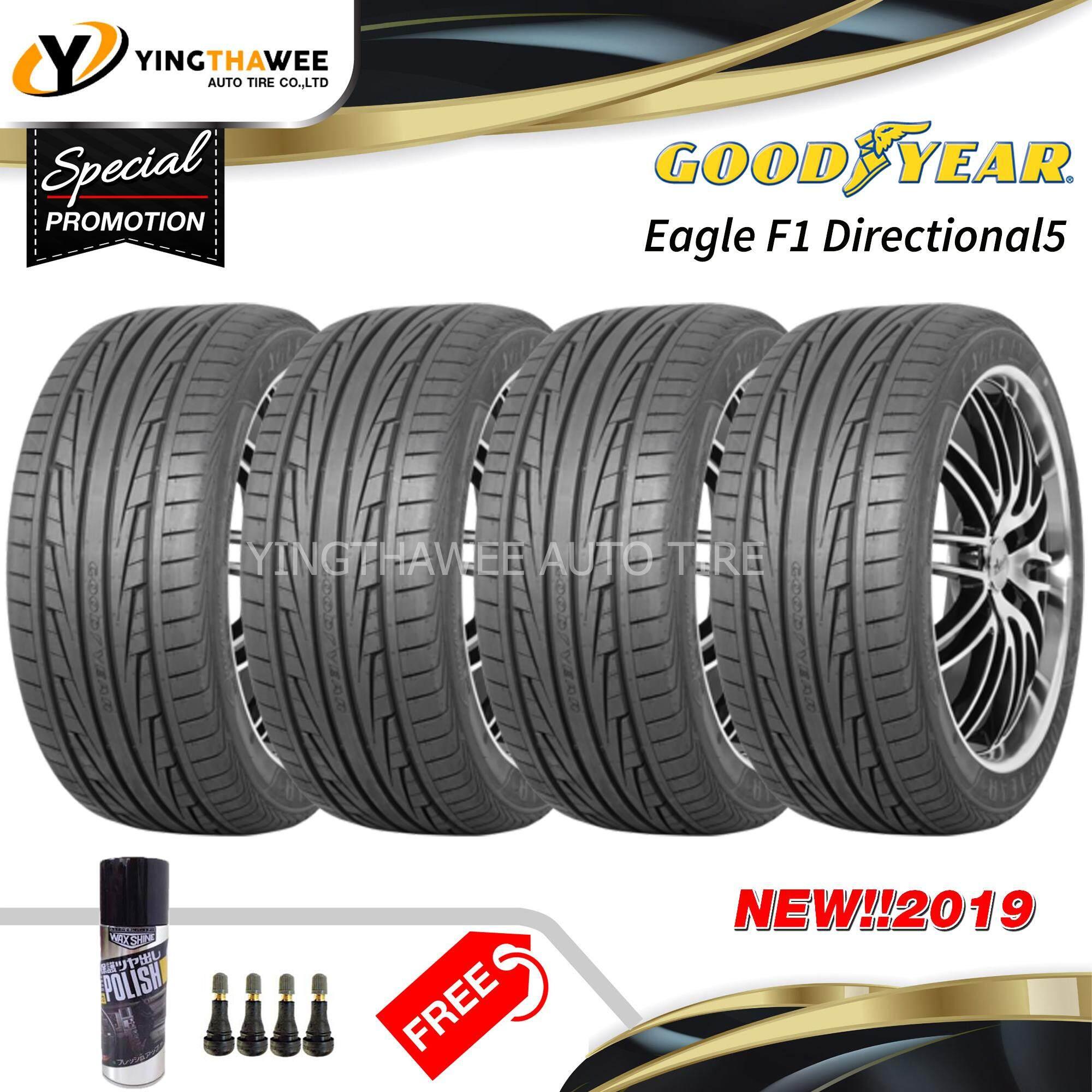 พิจิตร GOODYEAR ยางรถยนต์ 215/50R17 รุ่น Eagle F1 Directional5  4 เส้น (ปี 2019) แถม Wax Shine 420 ml. 1 กระป๋อง + จุ๊บลมยางหัวทองเหลือง 4 ตัว