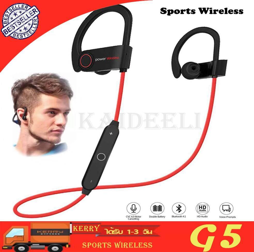 สุดยอดสินค้า!! KaideeLi Sports Wireless หูฟังบลูทูธเกี่ยวหู รุ่น G5 ขนส่งโดย Kerry Express