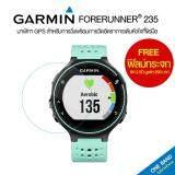 พระนครศรีอยุธยา Garmin Forerunner® 235 (One-Band)