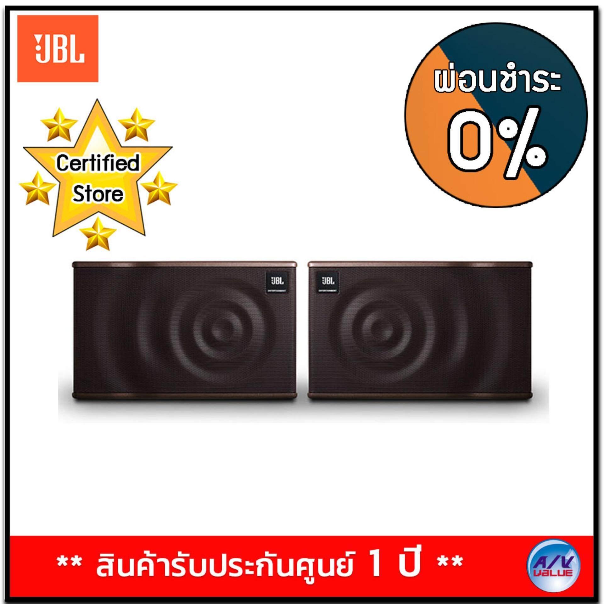 ยี่ห้อนี้ดีไหม  ปราจีนบุรี JBL MK08 8-Inch 2-Way Full-Range Loudspeaker System