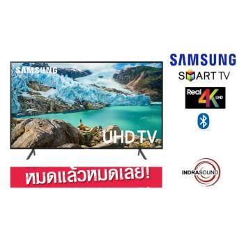 SAMSUNG 4K UHD TV รุ่น UA55RU7100K Smart TV 55 นิ้ว มีBluetooth ใช้งานง่าย เล่นเน็ต โหลดapp รุ่นใหม่ล่าสุดปี2019