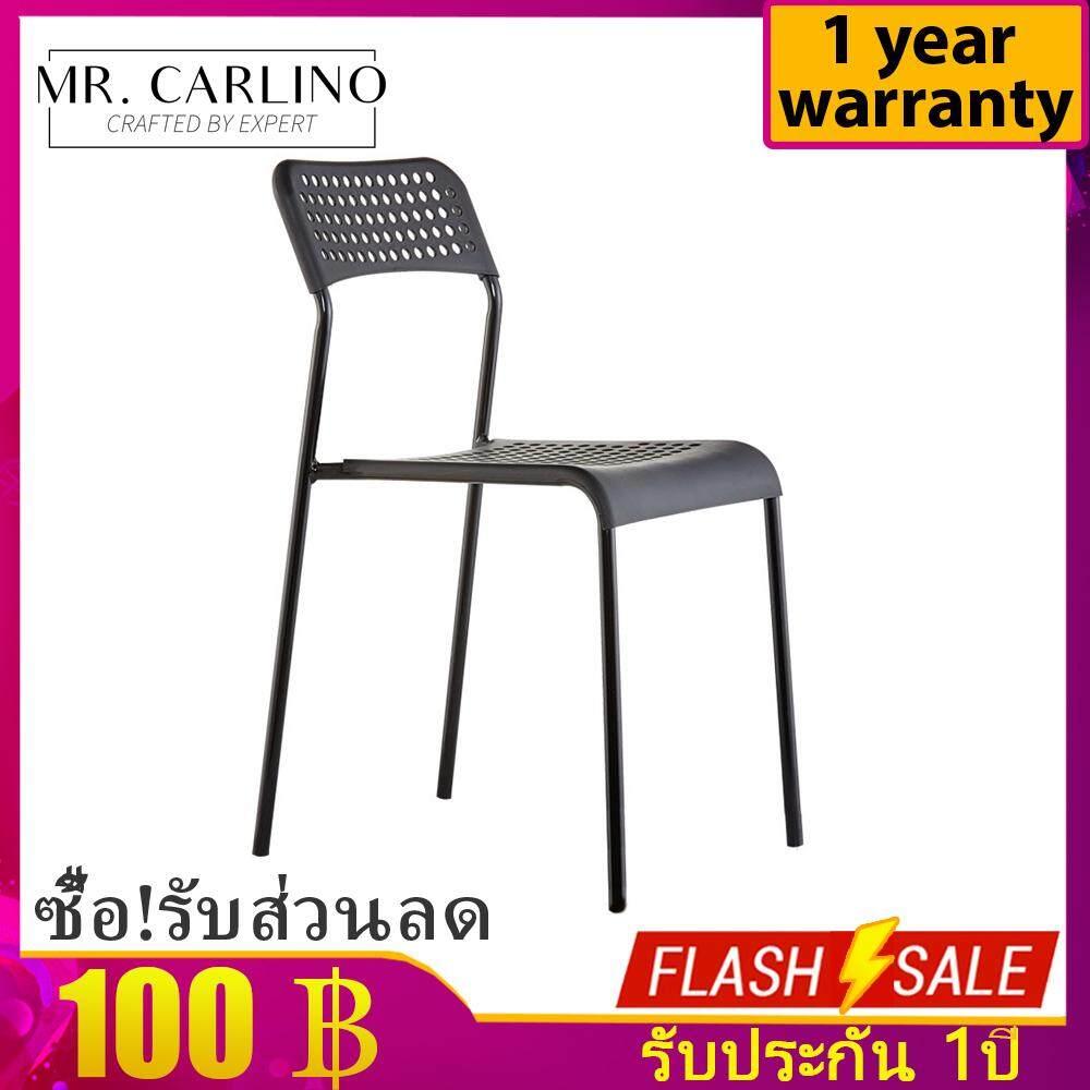 เช่าเก้าอี้ โคราช MR.CARLINO: เก้าอี้ทานอาหาร เก้าอี้กินข้าว เก้าอี้พลาสติคขาเหล็ก เก้าอี้พลาสติค (Simple Home Furniture Plastic Banquet / Cafe / Canteen / Chair with Steel Legs)