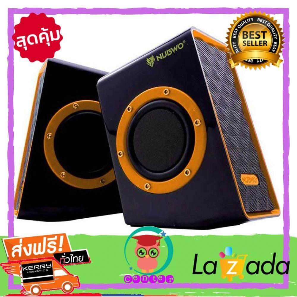 ส่งฟรี Kerry!! Center NUBWO Acoustica Extra Bass ลำโพง USB รุ่น NS-001 สินค้าคุณภาพ ราคาถูก